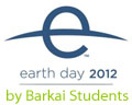 Earth Day by Barkai Students